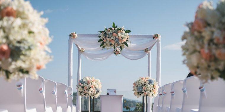 wedding insurance in CITYNAME VA   AGENCYNAME